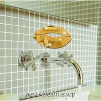 【ウォールステッカー】 立体アクリルミラー 鏡 ゴールド ルージュ 唇 24×5.5cm&25×7.5cm 2枚セット 張付簡単シールタイプ DIY m03589