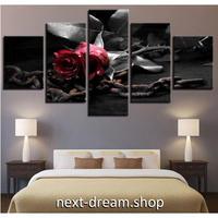 【お洒落な壁掛けアートパネル】 5点セット 赤いバラ 黒い背景 アート 絵画 ファブリックパネル インテリア m04076