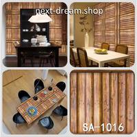 【ウォールステッカー】 3D 壁紙  45×1000cm 木目 木の壁 レトロ DIY 寝室 リビング 子供部屋 インテリア m02400