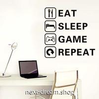 【ウォールステッカー】壁紙 DIY 部屋 シール 寝室 リビング インテリア 43×43cm ロゴ EAT SLEEP m02306