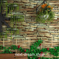3D 壁紙 53×1000㎝ ヴィンテージ 石レンガ  PVC 防水 カビ対策 おしゃれクロス インテリア 装飾 寝室 リビング h01915