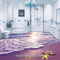 3D 壁紙 1ピース 1㎡ 床用 自然風景 ビーチ 砂浜 DIY リフォーム インテリア 部屋 寝室 防湿 防音 h03545