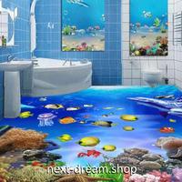 3D 壁紙 1ピース 1㎡ 床用 自然風景 くらげ 海 DIY リフォーム インテリア 部屋 寝室 防湿 防音 h03551