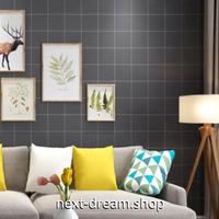 壁紙 60×500cm 正方形タイル 灰色 グレー DIY リフォーム インテリア 部屋/トイレ/浴室にも 防水 PVC h03957