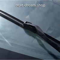ワイパー  47.5cm ブレード U型 ソフト フレームレス ブラケットレス 車 新品送料込 m00313