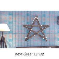 【3D壁紙】 70×70cm 木の板デザイン ミックスブルー ピンク 接着剤付 高級クロス 部屋 オフィス ショップ DIY 防水 m03962