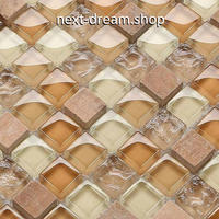 3D壁紙 30×30cm 11枚セット クリスタルガラス ライトブラウン DIY リフォーム インテリア 部屋/浴室/トイレにも h04572