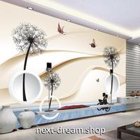 3D 壁紙 1ピース 1㎡ 北欧モダン アート たんぽぽの綿毛 インテリア 部屋 寝室 リビング 防湿 防音 h03016