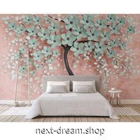 カスタム3D壁紙 立体感 木 花 ブルーフラワー 8Dエンボス素材 部屋 リビング 寝室 ショップ ウォールペーパー m05899