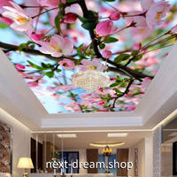 3D 壁紙 1ピース 1㎡ 自然風景 青空 さくら 天井用 インテリア 装飾 寝室 リビング 耐水 防湿 h02657