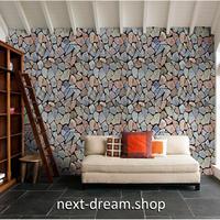 【ウォールステッカー】 3D 壁紙  60×1000cm ブルーレンガ 石畳 DIY 寝室 リビング インテリア m02427