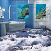 3D 壁紙 1ピース 1㎡ 床用 自然風景 川 石 DIY リフォーム インテリア 部屋 寝室 防湿 防音 h03504