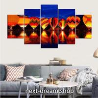 【お洒落な壁掛けアートパネル】 小さめサイズ5点セット 光る熱気球 夜 幻想的 ファブリックパネル DIY インテリア m04888