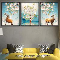 お洒落な壁掛けアートパネル 枠付き3点セット / 各15×20cm 鹿 花 薔薇 ローズ ポスター 絵画 ファブリックパネル m03413