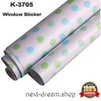 ウィンドウフィルム 不透明スモーク 122×500cm 水玉柄 シール  プライバシー保護 インテリア 紫外線カット オフィス ガラス 窓 m02999