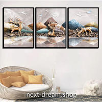 お洒落な壁掛けアートパネル 枠付き3点セット / 各15×20cm 花 鹿 写真 北欧スタイル  ポスター 絵画 ファブリックパネル m03449