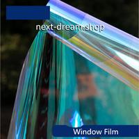 ウィンドウフィルム 68×100cm ブルー UVカット 窓ガラス フィルター 眩しさ軽減 ハロウィン デコレーション m02860