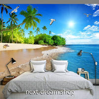3D 壁紙 1ピース 1㎡ 自然風景 青い海と白い砂浜 ヤシの木  インテリア 装飾 寝室 リビング 耐水 防カビ h02463