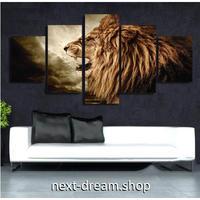 【お洒落な壁掛けアートパネル】 枠付き5点セット ライオン 動物 百獣の王 ファブリックパネル インテリア m04576