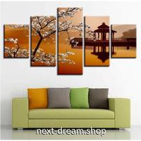 【お洒落な壁掛けアートパネル】 5点セット 湖の景色 桜の枝 レトロ 絵画 ファブリックパネル インテリア m04768