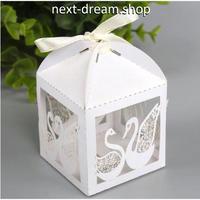 新品送料込  ギフトボックス 50個セット 白鳥デザイン 白 リボン付  バレンタイン お誕生日会 結婚式 ラッピング プレゼント  m01093