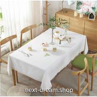 テーブルクロス 140×180cm 4人掛けテーブル用 かぎ針編み レースふち お茶会 おしゃれな食卓 汚れや傷みの防止 m04287