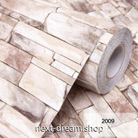 3D壁紙 60×500cm 石レンガ モダン ライトブラウン DIY リフォーム インテリア 部屋/リビング/家具にも 防水 PVC h03984