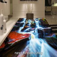 3D 壁紙 1ピース 1㎡ 床用 自然風景 滝 岩場 DIY リフォーム インテリア 部屋 寝室 防湿 防音 h03596