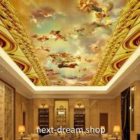 3D 壁紙 1ピース 1㎡ ヨーロッパレトロ 油絵 天使 天井用 インテリア 装飾 寝室 リビング 耐水 防湿 h02672