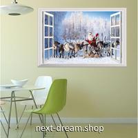 【ウォールステッカー】シール DIY 部屋装飾 寝室 リビング インテリア 72×48cm 壁窓デザイン サンタ トナカイ m02222