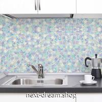 3D壁紙 45×300cm モザイクタイル柄 格子 DIY リフォーム インテリア 部屋 寝室 トイレ 防湿 防音 h03672
