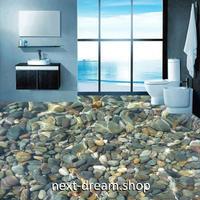 3D 壁紙 1ピース 1㎡ 床用 自然風景 川の石 水 DIY リフォーム インテリア 部屋 寝室 防湿 防音 h03526