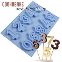 新品送料込  製菓型 耐熱 3D シリコントレー キャビティ 手作りチョコ ケーキ キャンディ 番号型 0 1 2 3 4 5 6 7 8 9  誕生日 バレンタイン  m01044