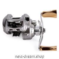 新品 ベイトリール 釣り道具 お洒落 フィッシング  ゴールド×シルバー ベアリング 右ハンドル 左ハンドル m01967