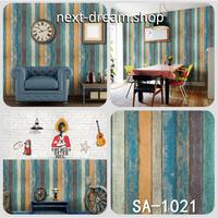 【ウォールステッカー】 3D 壁紙  45×1000cm 木目 木の壁 レトロ DIY 寝室 リビング 子供部屋 インテリア m02402