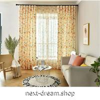 ☆ドレープカーテン☆ もも ピーチ 黄色 W100cmxH250cm 高さ調節可能 フックタイプ 2枚セット ホテル m05755