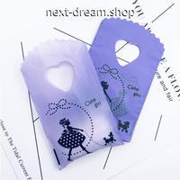 新品送料込  ギフトバッグ 手提げ袋 250枚セット 9×15cm 紫 ハート  バレンタイン お誕生日会 結婚式 ラッピング プレゼント  m01165