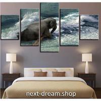 【お洒落な壁掛けアートパネル】 枠付き5点セット 海を渡る象 ゾウ 動物写真 ファブリックパネル インテリア m04625