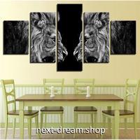 【お洒落な壁掛けアートパネル】 枠付き5点セット ライオン 絵画 獅子 黒 ファブリックパネル インテリア m04565
