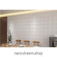 【3D壁紙】 70×70cm 木彫りデザイン ホワイト 接着剤付 高級クロスステッカー 部屋 リビング ショップ DIY 防水 m03982