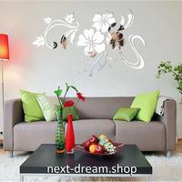 【ウォールステッカー】壁紙 DIY 部屋 装飾 寝室 リビング インテリア アクリルミラー 60×40cm ハイビスカス m02304