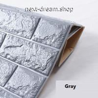 3D壁紙 70×77cm 4PCS レンガ 灰色 グレー DIY リフォーム インテリア 部屋/リビング/家具にも 防水ポリエチレン 防音 h04263