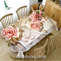 テーブルクロス 140×180cm 4人掛けテーブル用 ピンクローズ お茶会 女子会 防水 おしゃれな食卓 汚れや傷みの防止 m04239