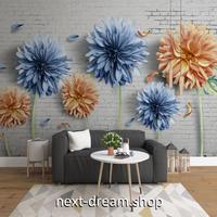 3D 壁紙 1ピース 1㎡ レンガ 菊の花 立体アート DIY リフォーム インテリア 部屋 寝室 防湿 防音 h03180