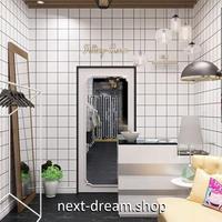壁紙 60×300cm 正方形タイル 白黒 ホワイト  DIY リフォーム インテリア キッチン/トイレ/浴室にも 防水 PVC h04017