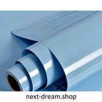 壁紙 60×500cm 無地 水色 ブルー つるつる生地 DIY リフォーム インテリア 部屋・寝室・家具にも 防湿 防音 h03629