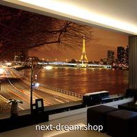 3D 壁紙 1ピース 1㎡ シティ風景 ヨーロッパ パリ DIY リフォーム インテリア 部屋 寝室 防湿 防音 h03347