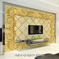 3D 壁紙 1ピース 1㎡ ヨーロッパデザイン チェック クラシック インテリア 部屋装飾 耐水 防湿 防音 h02934