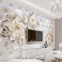 3D 壁紙 1ピース 1㎡ 北欧モダン 立体アート パール インテリア 部屋 寝室 リビング 防湿 防音 h03085