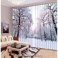 3D 遮光カーテン 203×213cm サイズ多数◎ 森林 自然風景 雪景色 DIY おしゃれ 模様替 寝室 リビング 子供部屋 オフィス 店舗用  m01731
